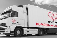 Help for Belarus